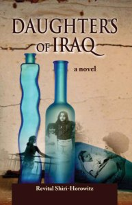 daughters of iraq book cover
